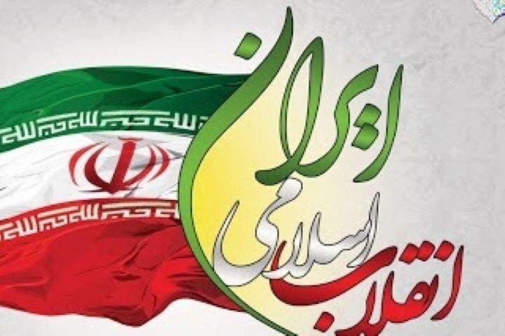 دیپلماسی انقلابی؛ممکن یا متناقض؟