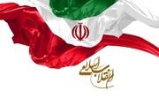 «آزادی، استقلال و جمهوری اسلامی»مهمترین دستاوردهای انقلاب اسلامی است