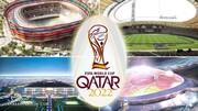 آمادهسازی و افتتاح ورزشگاههای جام جهانی قطر تا پایان سال جاری