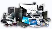 قیمت انواع تجهیزات رایانهای در بازار