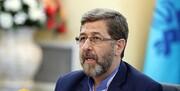 حذف ۴۰ درصد تبلیغات بازرگانی صداوسیما با دستور دولت
