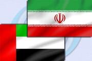 در سفارت ایران در امارات جشن سالروز پیروزی انقلاب برگزار شد
