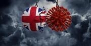 ۷ مبتلا به کرونای انگلیسی در تهران شناسایی شدند