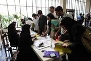 اعلام مهلت ثبت نام وام ودیعه مسکن به دانشجویان متاهل