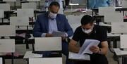 آزمون استخدامی وزارت بهداشت برگزار شد