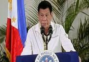 شرط فیلیپین برای باقی ماندن نظامیان آمریکایی در این کشور