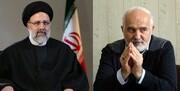 نامه توکلی به رئیسی درباره فشارها به قوه قضاییه درمورد پرونده پوری حسینی