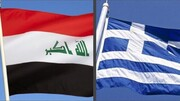 دیدار وزیر خارجه عراق با نخستوزیر یونان