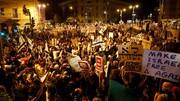 تهدید معترضان به فساد نتانیاهو با اسلحه