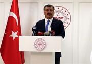 آخرین آمار قربانیان کرونا در ترکیه