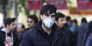 مؤثرترین راهکار کنترل کرونا در ایران