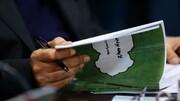 کلیات اصلاحی لایحه بودجه ۱۴۰۰ تصویب شد