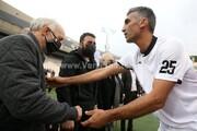 آشتی کنان جنجالی ترین بازیکن دهه هفتاد با علی پروین در ورزشگاه آزادی+ عکس