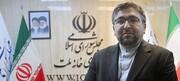 به هیچ وجه بازرسی سرزده از تاسیسات هستهای ایران پذیرفته نمیشود