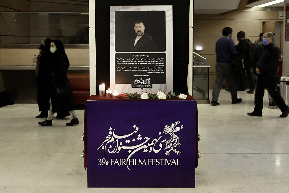 قاب های منتخب سی و هشتمین جشنواره فیلم فجر