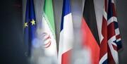 گامهای کاهش تعهدات برجامی حق ایران است
