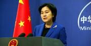 قانونی بودن لغو مجوز پخش بیبیسی در چین