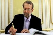 پیام تسلیت لاریجانی به وزیر اطلاعات