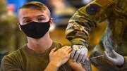 نظامیان آمریکایی مخالف دریافت واکسن کرونا هستند