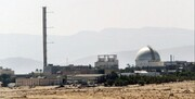 اسرائیل سایت هستهای دیمونا را توسعه داده است