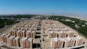 واحدهای ۲۲ هزار فرهنگی در پروژه تامین مسکن تعیین تکلیف شد