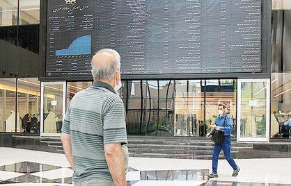 تغییر مالکیت حقیقی و حقوقی در بورس
