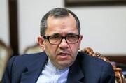قرار نیست آمریکا زندانی های ایرانی را آزاد کند