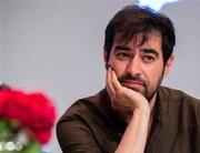 واکنش شهاب حسینی به واکسن زدنش در آمریکا /عکس