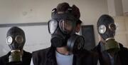 تروریستها در سوریه برای حمله شیمیایی آماده میشوند