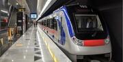 افتتاح همزمان دو ایستگاه در خط 7 مترو