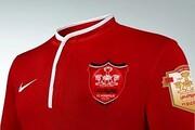 جزئیات پیراهن جدید پرسپولیس در لیگ قهرمانان آسیا 2021