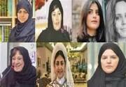 وضعیت نگران کننده حقوق بشری در عربستان به روایت استاد آمریکایی