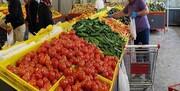 میادین میوه و تره بار تهران فردا به صورت نیمه وقت باز است