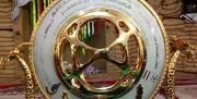 تغییر ساعت قرعه کشی مرحله یک شانزدهم جام حذفی