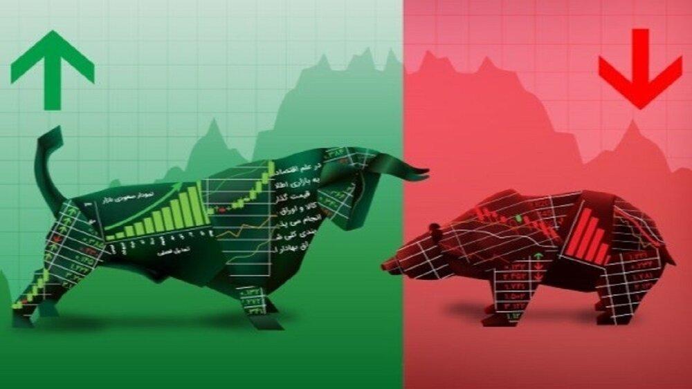 سهامداران خرد زیر چتر حمایتی تالار شیشهای