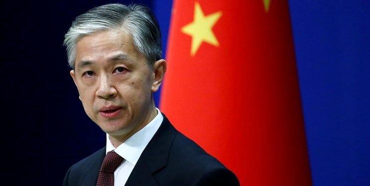 چین: آمریکا تحریمهای ایران را بردارد