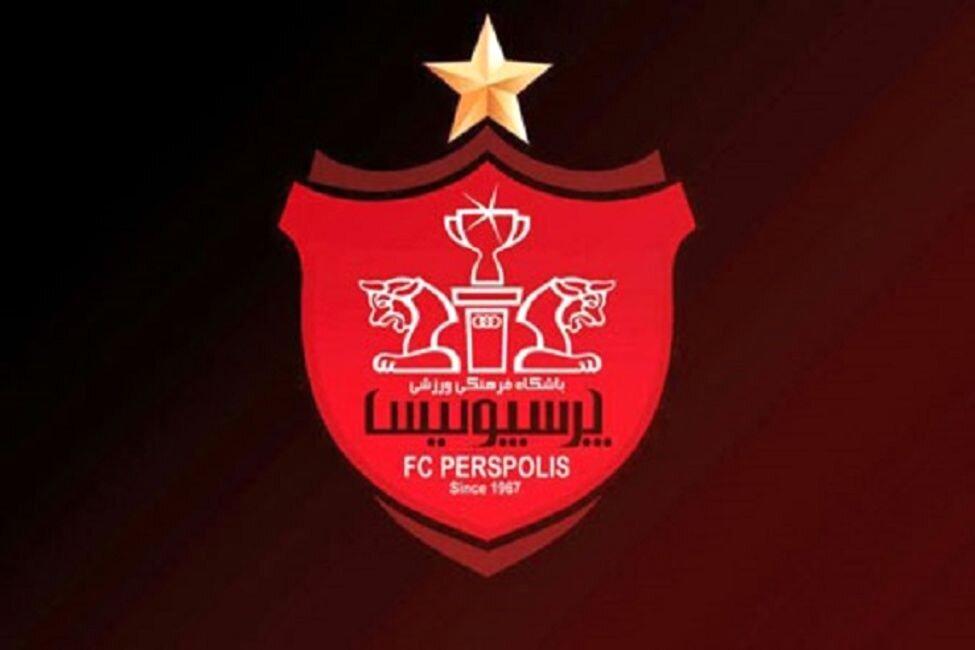 سرخپوشان کارگروه ویژه میزبانی لیگ قهرمانان آسیا تشکیل دادند