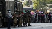 آمریکا به کشته شدن معترضان در میانمار واکنش نشان داد