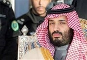 ولی عهد سعودی تحت عمل جراحی قرار گرفت