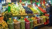 میوههای تنظیم بازاری شب عید در برخی پایگاه های بسیج توزیع میشود