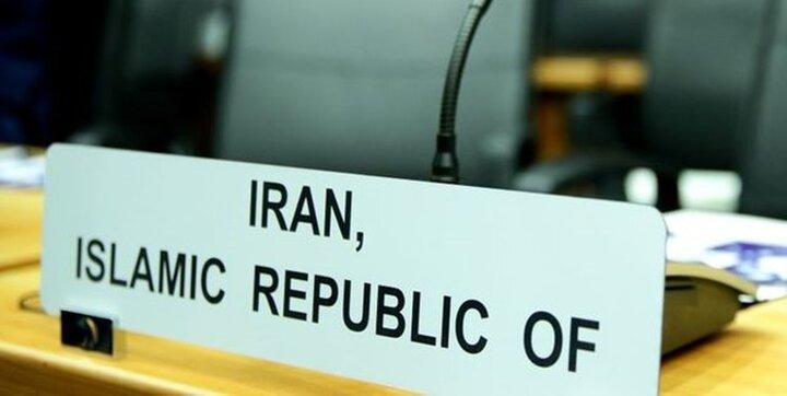 جدول زمانی ایران برای آمریکا جهت برداشتن تمام تحریمها