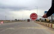 ممنوعیت تردد خودروها به تمام شهرها در تعطیلات آخر هفته