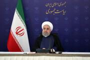 روحانی: عید امسال مانند عید پارسال است