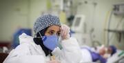 درخواست ممنوعیت فعالیت پرستاران باردار و بیمار در بخشهای کرونا