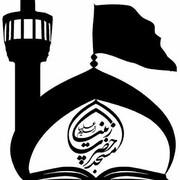 چند مسجد در تهران به نام حضرت زینب (س) است؟ + نشانی