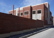 ساخت مدرسه با کاغذ باطله؟