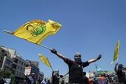 آمریکا به خاطر حمله به مواضع مقاومت عراق بهای سنگینی خواهد پرداخت