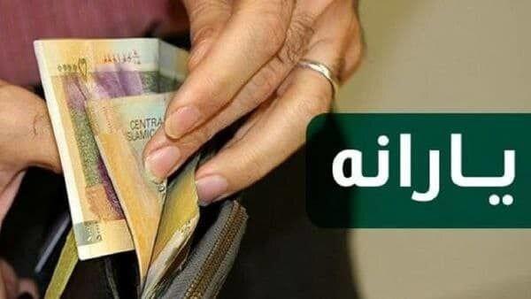 درآمد دولت از هدفمندسازی یارانهها مشخص شد