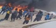 آتش سوزی مرگبار در اردوگاه الهول سوریه