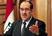 ظهور یک اقلیم خودمختار جدید در عراق